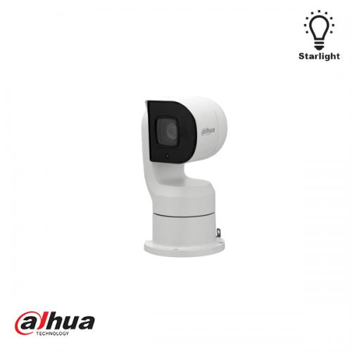 Dahua 2MP 25x zoom IR network positioning system