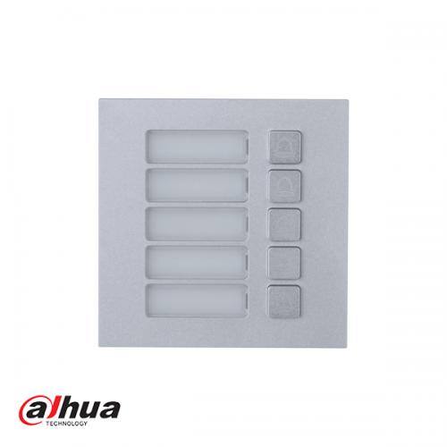 Dahua Modular 5-Button Module